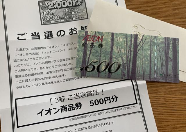 50CE9B18-3511-42DB-8DAB-D523D0CA4ADD.jpg